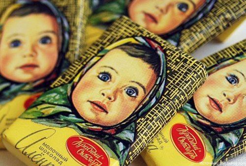 Legendary Russian chocolate Alenka
