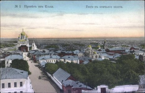 Russian town Yelets