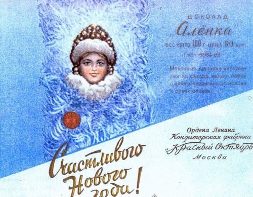 Snow Maiden on a chocolate wrapper