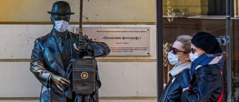 Isolation Museum in St. Petersburg