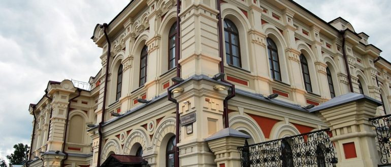 Museum of the History of the City of Irkutsk