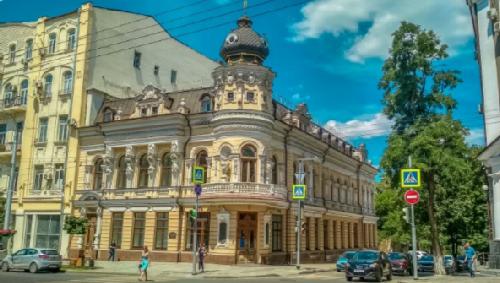 Rostov on Don. House of Margarita Chernova