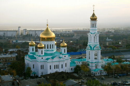 Cathedral of the Nativity of the Blessed Virgin