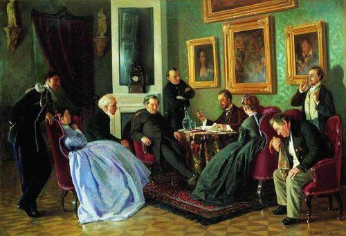 Literary reading. 1866