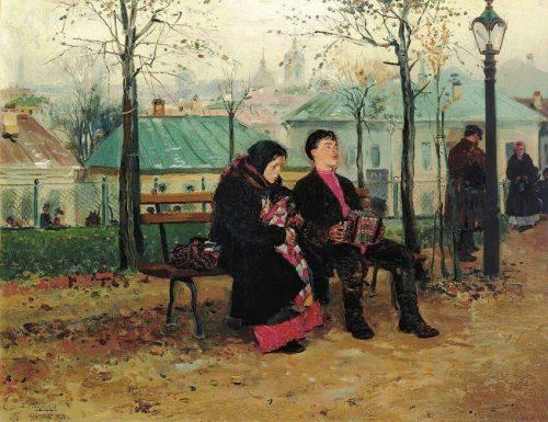 On the boulevard. 1886-87