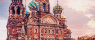 Cathedral of the Savior on Spilled Blood