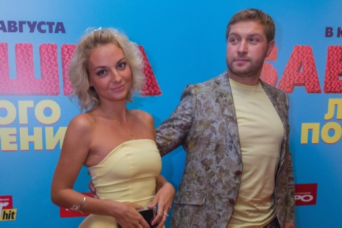 With husband Konstantin Maslennikov