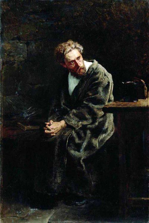 Prisoner. 1882