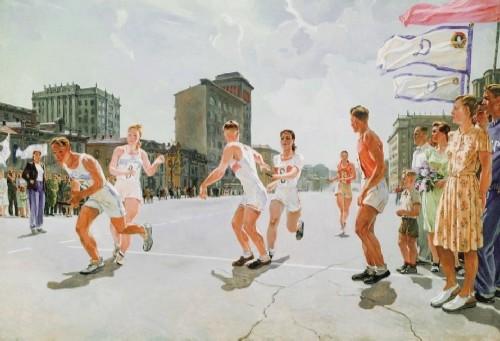 Alexander Deineka. Relay, 1947