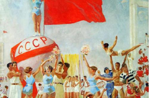 Socialist Realism. Alexander Samokhvalov. Soviet physical education. 1936