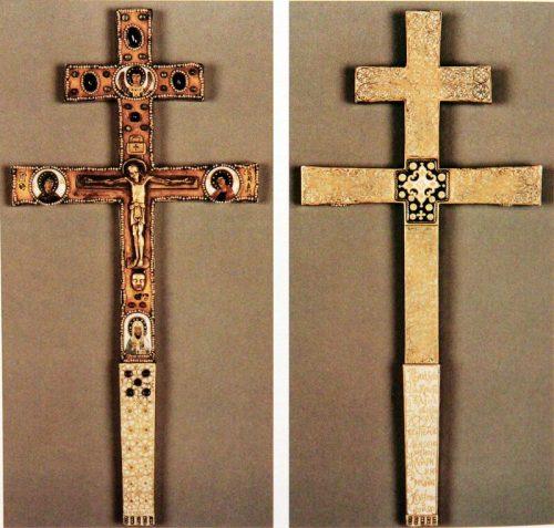 Khlebnikov Jewelry Company. Altar cross, 1910. Contributed by Z.N. Yusupova to the Martha-Mariinsky Convent