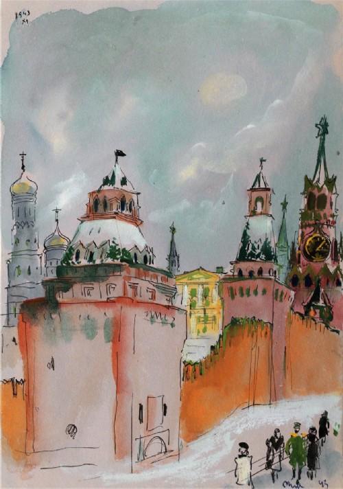 At the Kremlin wall