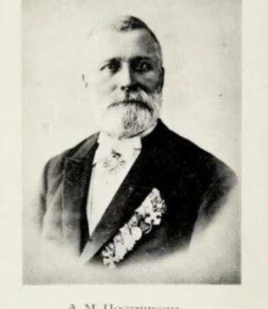 Factory owner A.M. Postnikov