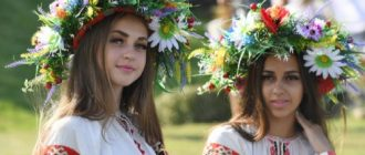 Girls during the holiday of Ivan Kupala