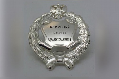 Honorary Badge Honored Health Worker