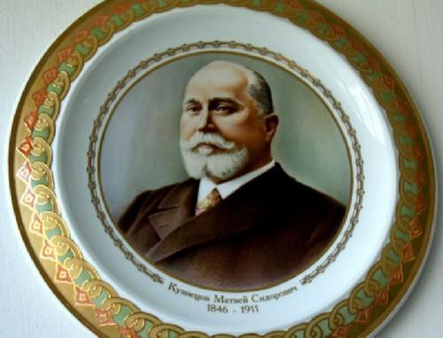 Kuznetsov's porcelain. Matvey Kuznetsov. Image on a plate.