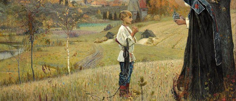 Mikhail Nesterov. Painting Vision to the youth Bartholomew, 1889-1890
