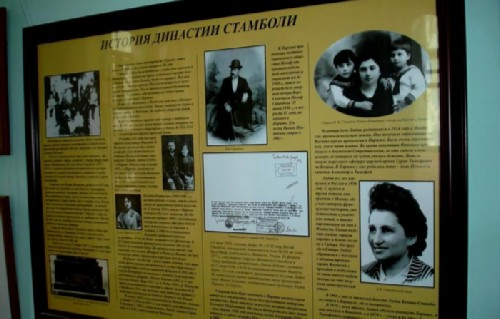 Museum information stand about the Stamboli family