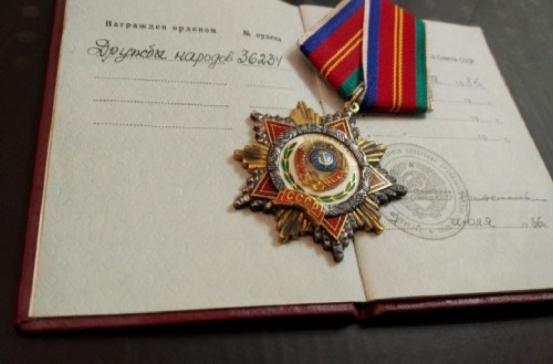 Order of Friendship of Peoples with certificate