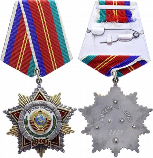 Order of Friendship of Peoples