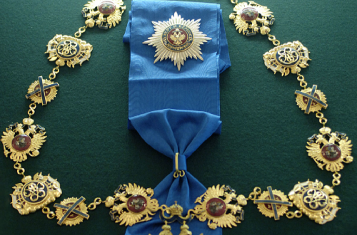 Orders and medals of modern Russia. Orders and medals of modern Russia. Order of the Holy Apostle Andrew the First-Called