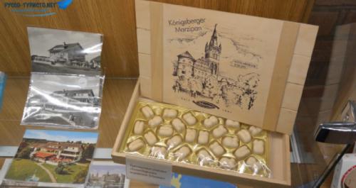 Original packaging of kenitsberg marzipan