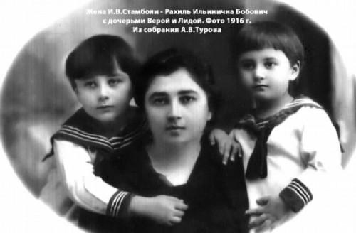 Rachel Stamboli with her daughters