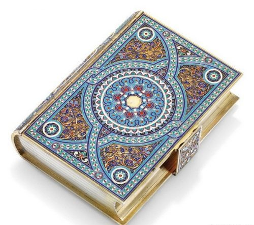 Silver gilded box in the form of a book with a clasp (length 15.2 cm), decorated with cloisonné enamel (8x15x9.5 cm), Antip Kuzmichev, Moscow, 1895