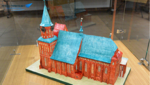 Marzipan Cathedral