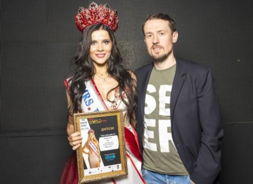 Yana Trofimova from Novokuznetsk