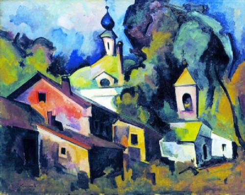 Alexander Kuprin Moscow. Landscape with a Church 1918
