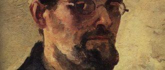 Alexander Vasilievich Kuprin 1880-1960 Self portrait