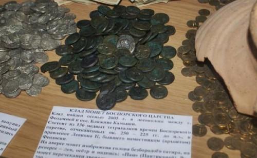 Hoard of coins of the Bosporan Kingdom