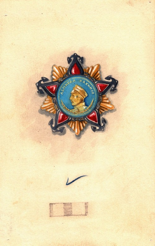 M. A. Shepilevsky. Approved sketch of the Order of Nakhimov, 1st class, 1944