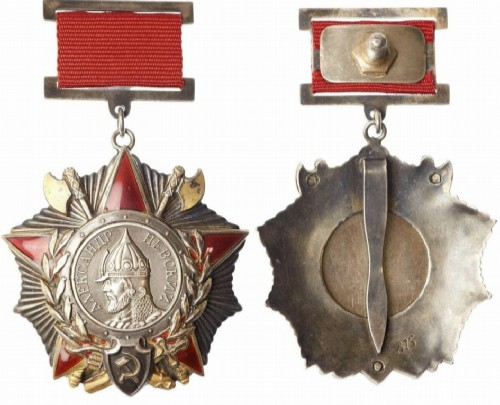 Order of Alexander Nevsky with a pin (obverse and reverse type 1 b)
