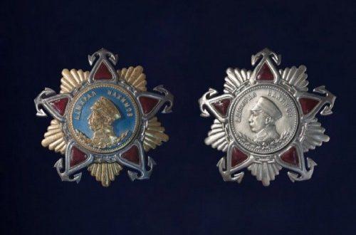 Order of Nakhimov I and II degree