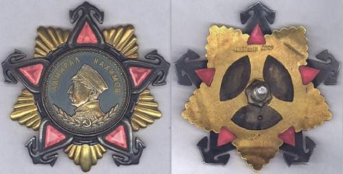 Order of Nakhimov, Order of Nakhimov I degree