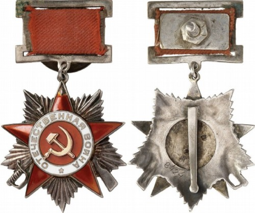 Order of the Patriotic War of the first type