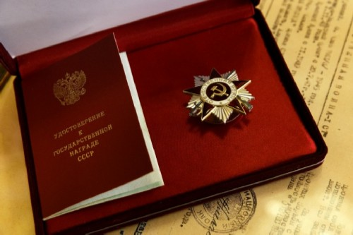 Order of the Patriotic War with a certificate