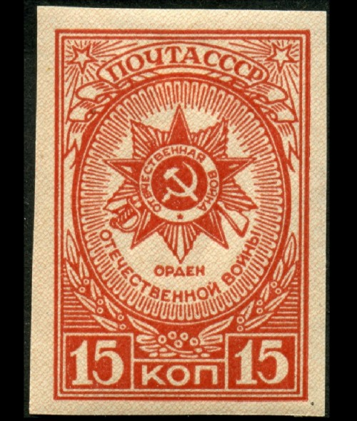 Postage stamp 1944