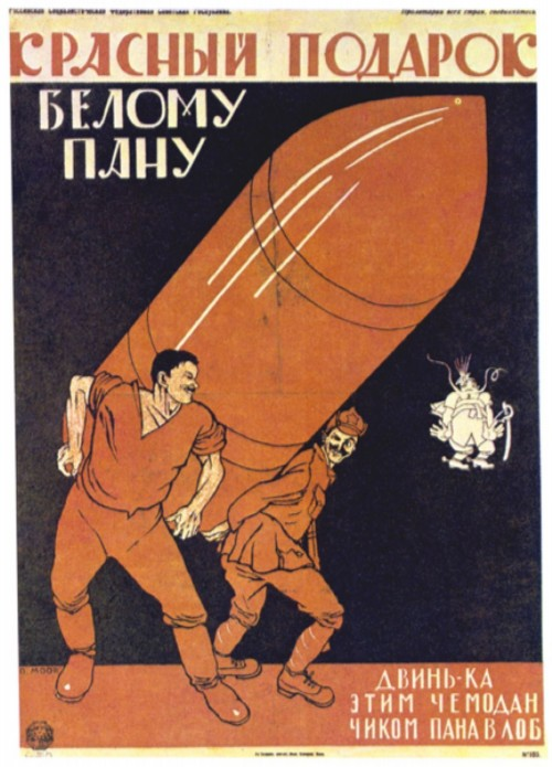 Red gift to the white plan, 1920.