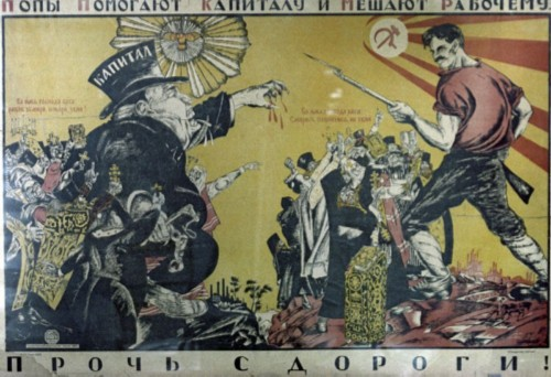 Dmitry Moor, The priests help capital and hinder the worker. Get out of the way !, 1920.