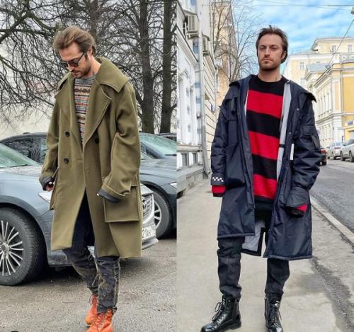 Oversized fashion