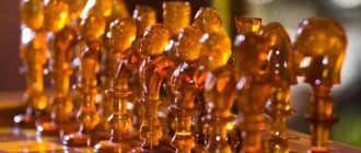 Amber chess. Exhibit in the amber museum.