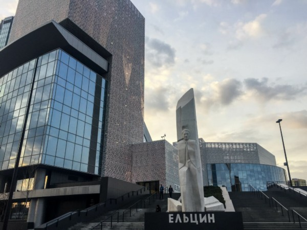 Monument to the first President of the Russian Federation