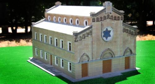 Crimea in miniature, Synagogue Egiya-Kapay in Evpatoria