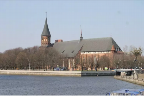 View of the Cathedral and the embankment from the Fish Village