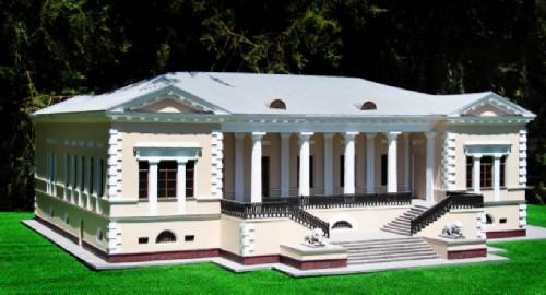 Crimea in miniature, Vorontsov's house in Simferopol