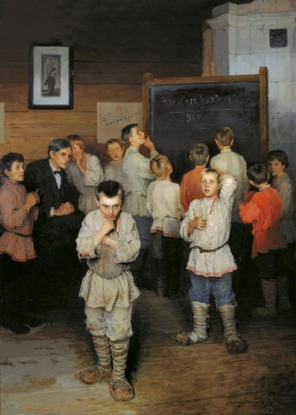 Nikolay Bogdanov-Belsky. Painting Oral counting, 1895