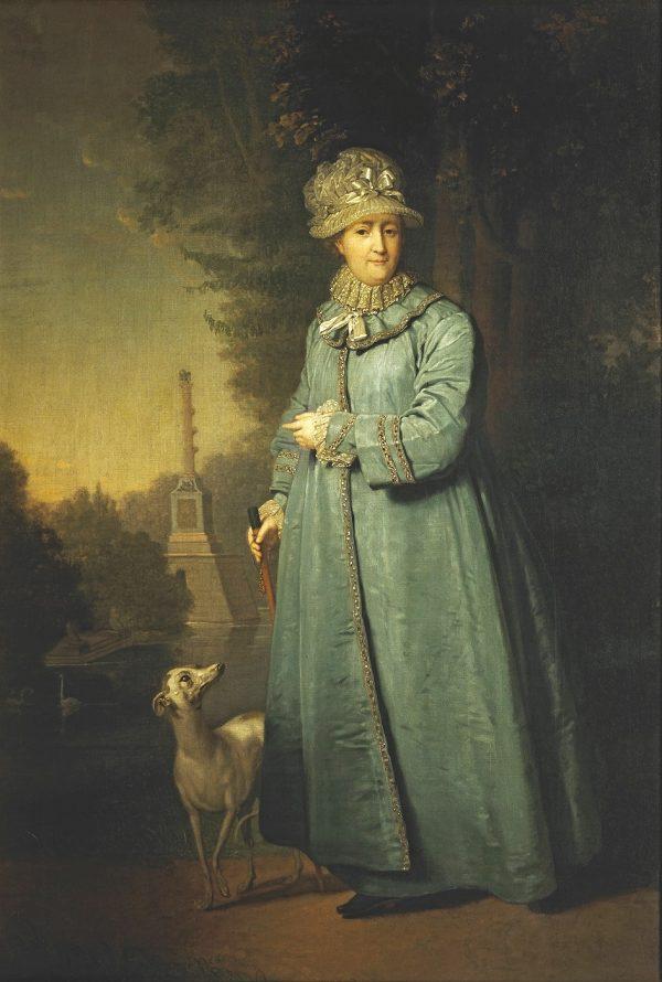 Vladimir Borovikovsky. Painting Catherine II Walking in Tsarskoye Selo Park, 1794